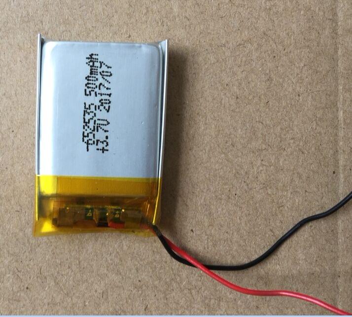 แบตตารี่ อะไหล่กล้องดูแลเด็กเบบี้มอนิเตอร์ หน้าจอ 2.4 นิ้ว Baby Monitor & Camera battary spare part