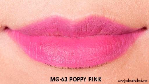 Matte Poppy Pink