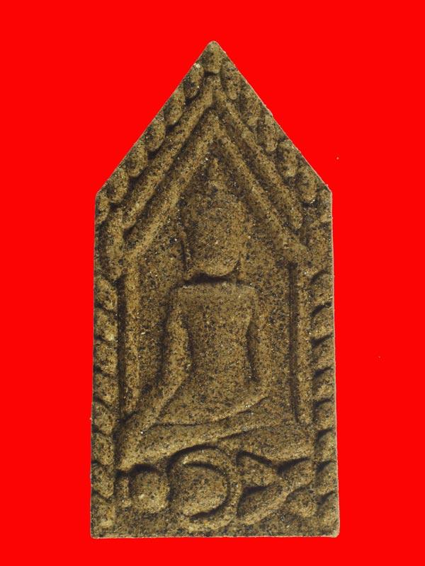 พระขุนแผนพรายเนื้อหอม (เนื้อดินบ่อแร่ศักดิ์สิทธิ์) หลวงปู่ลอง วัดวิเวกวายุพัดหมายเลข ๘๒๕