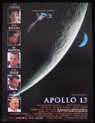 Apollo 13 (ใบปิดภาพยนตร์)