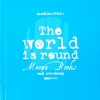 ล่องคลื่นโลกาภิวัตน์ ๑ (The World is round)