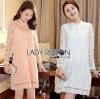 Lady Ribbon's Made &#x1F380 Lady Nara Classic Striped High-Neck Korea Lace Dress เดรสผ้าลูกไม้