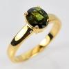 แหวนทองแท้ ประดับพลอยเขียว