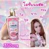 Milk body lotion โลชั่นนมสด SPF40+++ By amma white