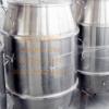 ขายถังอบเป็ดสแตนเลสราคาโรงงาน ถังอบหมูราคาส่ง ถังอบเป็ด70เซนสแตนเลส ถังอบหมูแดงราคาถูก