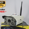[720P] NosVision กล้องวงจรปิดไร้สาย ความละเอียดสูง Len 3.6mm ระบบดิจิตอล