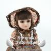 ตุ๊กตา - น้องฮันนี่ (Premium)