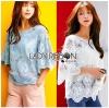 Lady Ribbon Korea Closet Design LR15130616 &#x1F380 Lady Ribbon's Made &#x1F380 Lady Sophia Feminine Closet Cropped Top Design เ