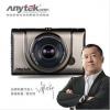 กล้องติดรถยนต์ Anytek A100+ Novatek 96650 (WDR) 170 Wide Car DVR แท้