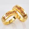 แหวนทอง สลักชื่อ นามสกุล ประดับพลอยขาว