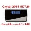 Crytal HD Clock 2014 สุดยอดคมชัด อัดยาว24ชม. เลนส์กว้าง140องศา