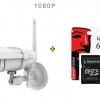 VStarcam C16S 64G รุ่นติดตั้งภายนอก ทนแดด ทนฝน กล้องชัด 2MP IP67 Outdoor IP Camera