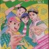 สมุดการ์ตูนไมโลคิดส์ Vol.1 **พร้อมสติกเกอร์ไมโล*