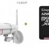 VStarcam C16S 128G รุ่นติดตั้งภายนอก ทนแดด ทนฝน กล้องชัด 2MP IP67 Outdoor IP Camera
