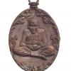 เหรียญหล่อโบราณรุ่นแรก หลวงปู่พวง ฐานวโร วัดน้ำพุสามัคคี เเนื้อสัมฤทธิ์โบราณ หมายเลข 341