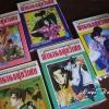 ตำนานขลุ่ยวิเศษ (5 เล่มชุด, Hikawa Kyoko)
