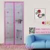 ม่านประตูกันยุง Hi-end 100x210 ซม. แบบปักลายดอกไม้ สีชมพู