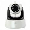 Wireless IP Camera Onvif P2P HD 720P 1.3 MP (White)