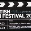คู่มือเทศกาลภาพยนตร์อังกฤษ 2003