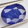 พลอยไพลิน (Blue Sapphire) พลอยธรรมชาติแท้ น้ำหนัก 3.45 กะรัต