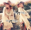 Lady Ribbon Korea Mini Dress