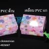 กล่องกระดาษโน๊ต สีชมพูหวานแหวว ขนาด 7.5 x 10 x5 cm