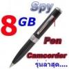 กล้องปากกา 8G