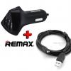 ชุดหัวชาร์จ USB 3 ช่อง+ สายชาร์จกล้องรถยนต์