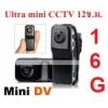 Ultra mini cctv อัดได้ 12ชม. พร้อมเมมโมรี่ 16G พร้อมใช้งาน