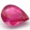 พลอยทับทิม (Ruby) พลอยธรรมชาติแท้ น้ำหนัก 1.25 กะรัต