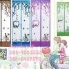ม่านประตูกันยุง รุ่นพรีเมี่ยม ไซส์ 100 แบบพิมพ์ลายปั่นรัก 5 สี