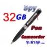กล้องปากกา 32G NEW 2014
