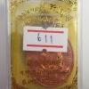 เหรียญ รุ่นแรก หลวงปู่อุ้ย ศิริปัญโญ วัดคลองคล้า จ.เพชรบูรณ์ เนื้อทองแดง ผิวไฟ หมายเลข.611