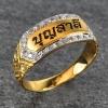 แหวนนามสกุลลงยา แหวนทองคำแท้ ประดับพลอยขาว