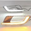 ไฟเดย์ไลท์ Led Light Bar (สำหรับรุ่น Wildtrak)