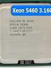 [771] Xeon® X5460 12M Cache, 3.16 GHz, 1333 MHz FSB
