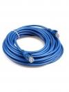 LAN/RJ45 Cable ยาว 20 เมตร