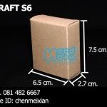 กล่องกระดาษคราฟ ขนาด กว้าง 6.5 ซม. x ยาว 7.5 ซม. x หนา 2.7 ซม.