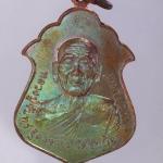 เหรียญรุ่นแรก เนื้อมหาชนวน หลวงปู่จันทร์ วัดซับน้อย จ.เพชรบูรณ์