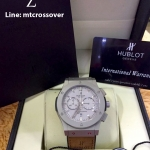 Hublot Big Bang Classis Fusion Chronograph Titanium Brown Starp