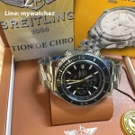 Breitling Superocean Chronograph II - Ceramic Bezel/Yellow Dial