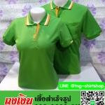 เสื้อโปโลสำเร็จรูป สีเขียวขลิบส้ม เนื้อผ้า TK สวมใส่สบาย ราคาเบาๆ