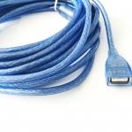 สายต่อ USB ยาว 5 เมตร