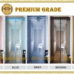 ม่านประตูกันยุง รุ่นพรีเมียม ไซส์ 100 แบบสีล้วน 5 สี