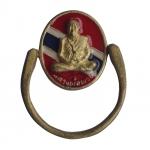 แหวนเพชรกลับ หลวงปู่พวง วัดน้ำพุสามัคคี