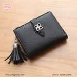 กระเป๋าสตางค์ ใบสั้น สีดำ รุ่น vivi mini