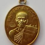 เหรียญ รุ่นแรก