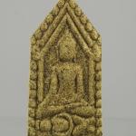 พระขุนแผนพรายเนื้อหอม (เนื้อดินบ่อแร่ศักดิ์สิทธิ์) หลวงปู่ลอง วัดวิเวกวายุพัดหมายเลข 952