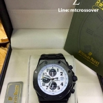 Audemars Piguet Royal Oak Offshore - Panda Edition