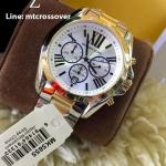 Michael Kors Bradshaw MK5855 Gold/Silver Watch